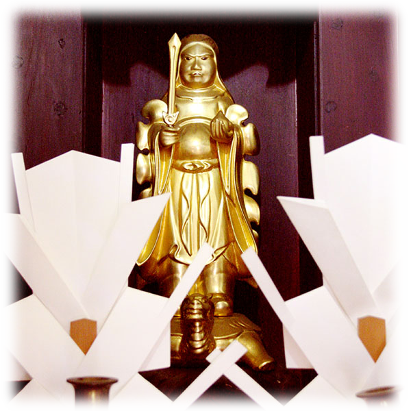 北辰妙見大菩薩像